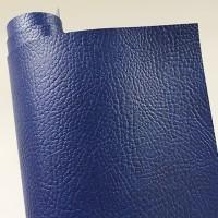 Кожзам переплетный синий с тиснением под кожу