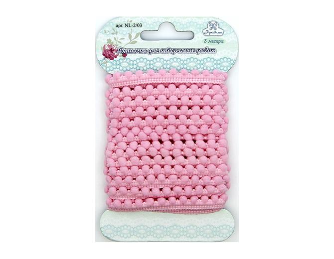 Тесьма с мелкими помпонами розовая 3м