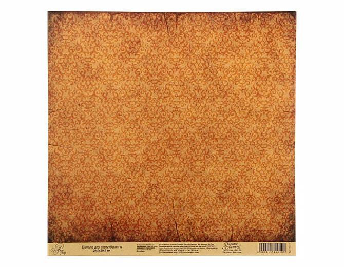 "Бумага для скрапбукинга  ""Паттерн"" крафт, односторонняя 29,5х29,5 см"