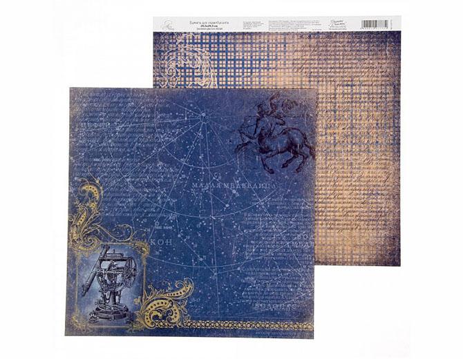 """Бумага для скрапбукинга  Карта странствий """"Созвездия"""" 29,5х29,5 см"""