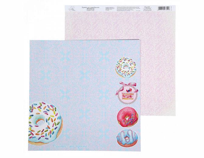 """Бумага для скрапбукинга Сладкие грезы """"Розово-голубой паттерн"""" 29,5х29,5 см"""