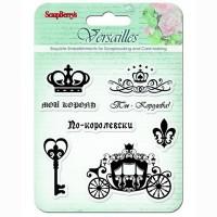 """Набор штампов """"Версаль. Король и Королева"""" 10,5х10,5 см"""