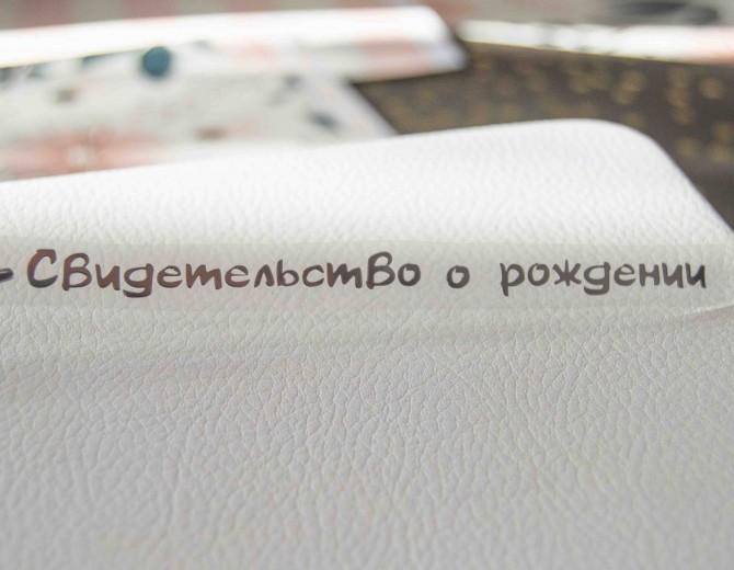 Надпись из термотрансферной пленки СВИДЕТЕЛЬСТВО О РОЖДЕНИИ 3